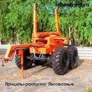 НОВЫЙ ЛЕСОВОЗНЫЙ Прицеп роспуск для сортиментной перевозки леса, 9048-0000011 двухскатный
