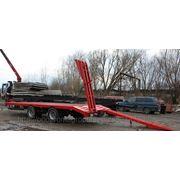 Низкорамный прицеп для перевозки спецтехники до 15 тонн