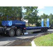 полуприцеп трал повышенный двухскатный шина 12,00R20 45 тн фото
