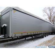 Полуприцеп шторный Kogel Cargo-MAXX