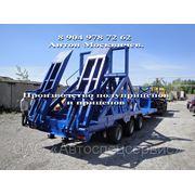 Фермовоз. Полуприцеп тяжеловоз - трал (со съемной фермой для перевозки полурам и грузов).