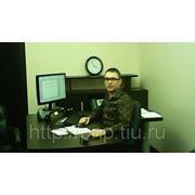 Восстановление бухгалтерского и налогового учета 10 фото