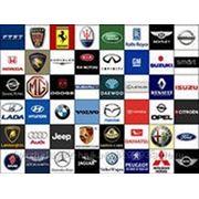 Запчасти для европейских автомобилей фото
