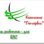 Приватизация земельных участков, Киево-Святошинский, Васильковский районы Киевской области фото