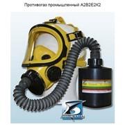 Противогаз промышленный А2В2Е2К2 фото