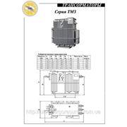 Трансформатор масляный силовой ТМ-1600/10 или 6 /0,4