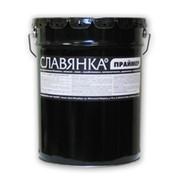 Битумно-полимерный праймер Славянка фото