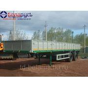 полуприцеп бортовой грузоподъемностью 28 тонн МАЗ-938660-044 в наличии в Красноярске