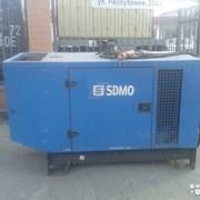 Аренда дизель-генератора SDMO 30,50,80,100,150 кВт