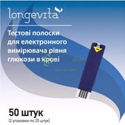 Тест-полоски Longevita №50 фото