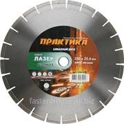 Диск алмазный сегментный Лазер-20-гранит 350*25,4 фото