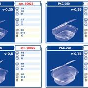 Пищевая Комус-упаковка, ёмкость для салатов РКС-250,РКС-350,РКС-500,РКС-750,РКС-1000 фото