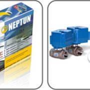 Защита от протечки воды Нептун 3/4 фото
