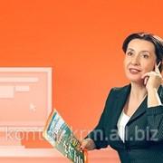 Электронная отчетность в интернет Контур.Экстерн фото