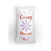 Сахар песок ( мешок 50 кг) фото