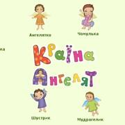 Журналы для детей - Ангелятко и Ангеляткова наука фото
