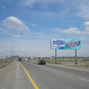 Размещение наружной рекламы по Казахстану фото