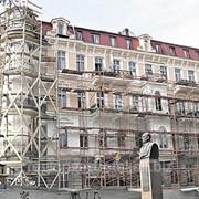 Строительно-монтажные работы по реконструкции и реставрации зданий фото