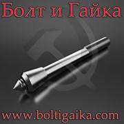 Болты фундаментные тип 6.1 ГОСТ 24379.1-80 фото