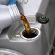 Универсальные тракторные масла PLANTO HYDRAMOT SL SAE 5W-40 фото