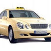 фото предложения ID 6363571