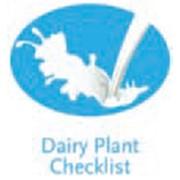 Программа учёта,отчётности и развития для предприятий переработки молока и молочных продуктов (интернет-ресурс) DPCL. фото