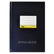 Тетрадь A4, 96 листов, твердая ламинированная обложка, в линейку FO42904 фото