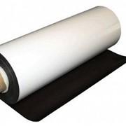 Магнитный винил 0,4мм с клеевым покрытием. фото