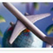 Экспресс-доставка документов и низкостоимостных грузов за границу. Израиль, Молдова, Украина, Таджикистан, Норвегия, Сербия, Центральная Африка, Коморские острова, Гвинея-Бисау, Экваториальная Гвинея, Сьерра-Леоне, Соломоновы острова, Кирибати. фото