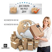 Экспресс-доставка бизнес услуг фото