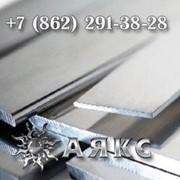 Шины 60х30 АД31Т 30х60 ГОСТ 15176-89 электрические прямоугольного сечения для трансформаторов фото