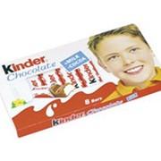 Шоколад KINDER 8 порций, 100г фото