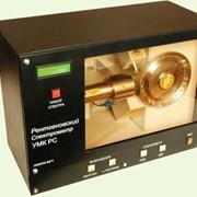 Лабораторный комплекс Рентгеновский спектрометр фото