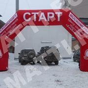 Арка (ворота) надувная Старт - финиш, (пневмофигура) для рекламы фото