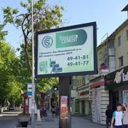 Реклама на ситибордах (скроллерах) в Шымкенте фото