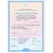 Регистрация проспекта выпуска акций фото