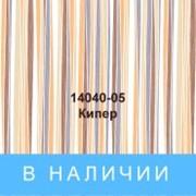 Пленка ПВХ для мебели Матовая Фантазийная 14040-05