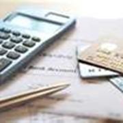 Бухгалтерский и налоговый учет фото