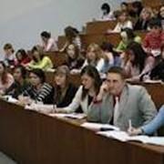 Университеты фото