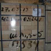 Изделия огнеупорные легковесные ШЛ-1,0 №5 ГОСТ 5040-96 фото