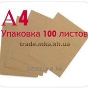 Крафт бумага А4 упаковка фото