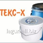 Огнезащитная пропитка Нортекс-Х для обработки тканых, хлопчатобумажных, льняных и шелковых тканей фото