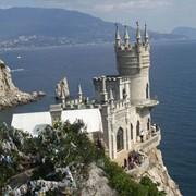 Отдых в Крыму фото