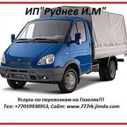 фото предложения ID 17297635