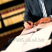 Участие адвоката в суде по уголовному делу