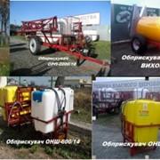 """Опрыскиватели прицепные и навесные от производителя ПП """"Агротехника"""" (Украина, Глеваха) фото"""