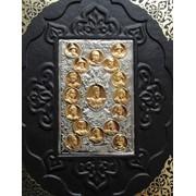 Книга Дом Романовых фото