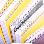 Регулирование бухгалтерского учета фото