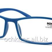 Очки для чтения SOS унисекс модель P 14057 Mat Blue фото