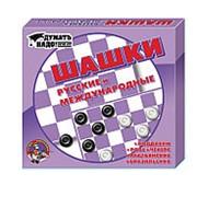 Настольная игра Десятое королевство «Шашки / шашки малые» 00105 105 фото